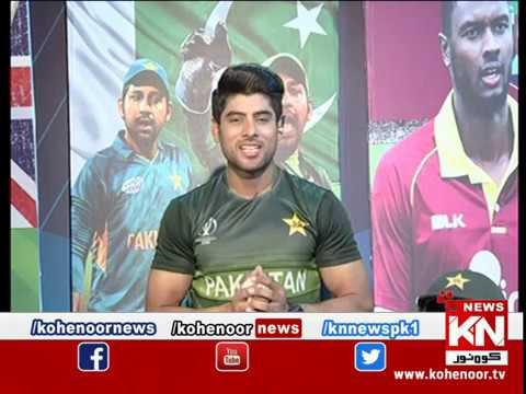 Kis Main Kitna Hain dum 21 June 2019 | Kohenoor News Pakistan