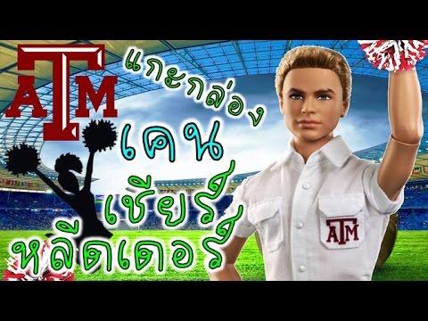 """Кукла Коллекционная Кен """"Техасский университет"""", Pink Label, фото 4"""