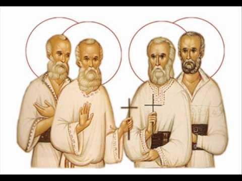 Sf. Martiri şi Mărturisitori Năsăudeni