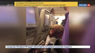 Фейк для Бузовой: кто и зачем придумывает новости про звезду шоу-бизнеса - Россия Сегодня