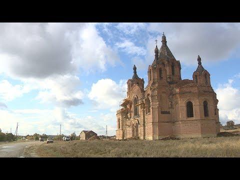 Кривой рог церкви ехб