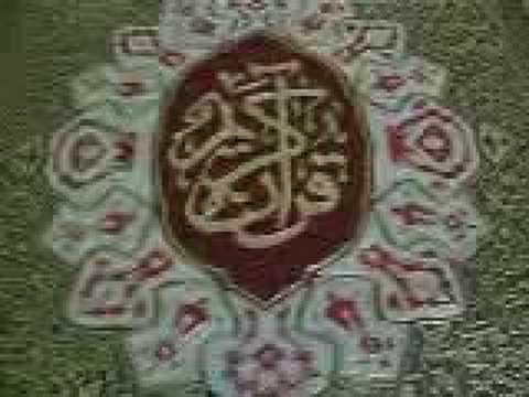 سورة الليل – للشيخ عبدالباري الثبيتي