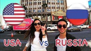 Что американцы думают о русских? Социальный опрос.