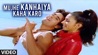Mujhe Kanhaiya Kaha Karo (Full Video Song) Abhijeet