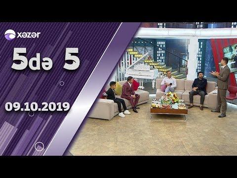 5дə 5 - Кеихан Зеиналов (Кин) İззəт Баğıров Кеихан Квала 09.10.2019