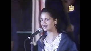 تحميل اغاني عربية يا أرض فلسطين - آمال ماهر MP3