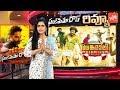 Falaknuma Das Review   Falaknuma Das Movie Response   Vishwak sen   Tharun Bhascker   YOYO TV