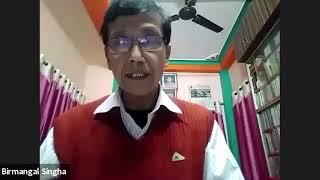 Mirror Lecture Series. Tripurada Manipuri Sahitya. Lecture 01. Part 2 of 4. Lec. by L. Birmangal.