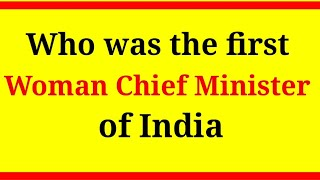 Who is first woman cm in india