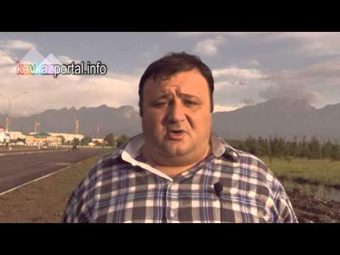 Георгий Козаев. Стихотворение Осетина о Грузии