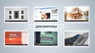 Создание рекламных роликов