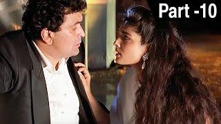Aap Ke Kareeb Hum Rehte Hain (((Jhankar))) HD Saajan Ki Baahon Mein