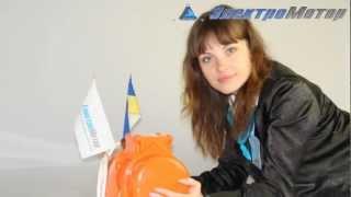 Вибратор ЭВ-320 от компании ПКФ «Электромотор» - видео 1
