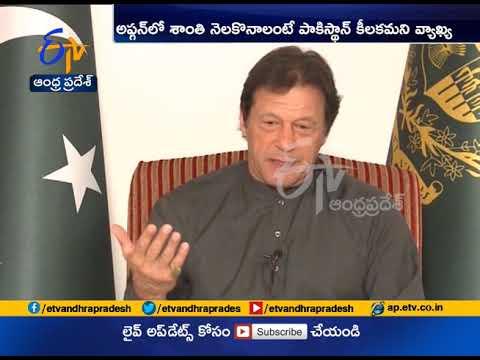 Pakistan using Taliban as hedge against India | US commander