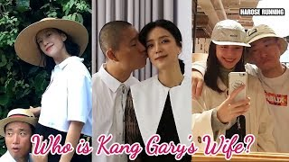Everything We Know About Kang Gary's Wife So Far