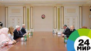 Алиев обсудил с президентом WADA проблемы развития спорта - МИР 24