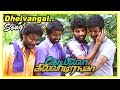 Kedi Billa killadi ranga climax scene | Sivakarthikeyan and Vimal become responsible | Soori