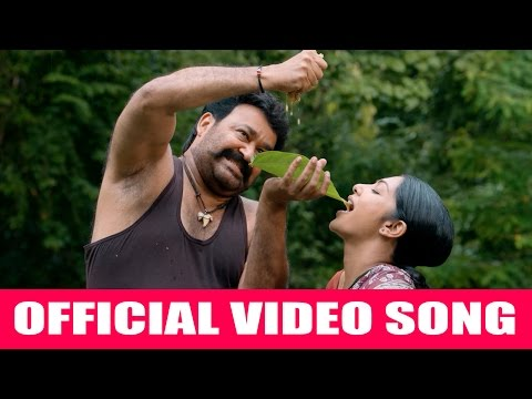 Kaadaniyum Kalchilambe video song from Pulimurugan HD