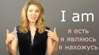 Английский для начинающих, учим английский легко