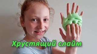 Проверяю рецепт глосси слайм (glossy slime) | Как сделать цокающий слайм