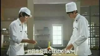韓国ドラマ「魔女宝鑑~ホジュン、若き日の恋~」DVD予告編