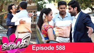 """""""USee Shop"""" app Android   http://bit.ly/2S8QniR Apple   https://apple.co/2Ezxsee Naayagi Episode 588 Subscribe: https://goo.gl/eSvMiG  Vikatan App - http://bit.ly/2QvUBTD    Next Episode : http://bit.ly/2Od08Ph  Prev Episode : http://bit.ly/2SEGXMx    Best of Naayagi: http://bit.ly/2LzLHlL Promos: https://goo.gl/iptj14 Facebook: https://goo.gl/Ze4PrF  Naayagi (Nayagi or Nayaki) is a 2018 Tamil language family soap opera, a serial with daily episode, starring Vidya Pradeep, Papri Ghosh, Ambika, Dhilip Rayan, Vetri Velan, Meera Krishnan and Suresh Krishnamurthi. It is the story of Anandhi, heir apparent to a business empire but separated at birth from her parents who were killed treacherously by their aide Kalivardhan. The show replaced Deivamagal and is produced by Vikatan Televistas Pvt Ltd. This Tamil daily serial airs on SUN TV, every Monday to Saturday at 8:00 pm. Here is today's episode. Yesterday episode link above."""