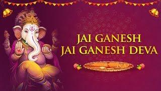 Shri Ganesh Aarti with Lyrics | Jay Ganesh Jai Ganesh Deva