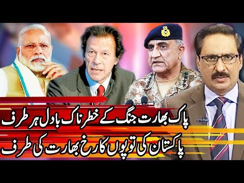 Kal Tak With Javed Chaudhary | 4 March 2019 | Express News