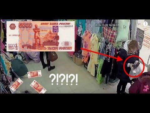Неудачная попытка обмана продавца на 5000 руб