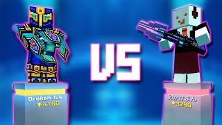 CLAN LEGEND [VS] PRO - PIXEL GUN 3D