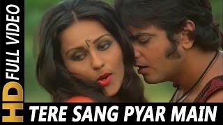Tere Sang Pyar Main Nahin Todna | Lata Mangeshkar