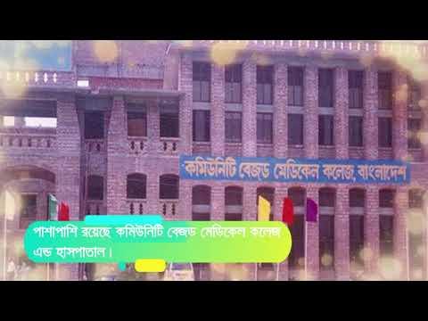 Health in Mymensingh