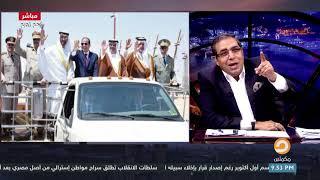 ضاحي خلفان يحرض على غزو قطر بمليشيات عربية