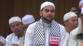 Syeikh Samir Al Naffar ( Di Tabalong Kal Sel )