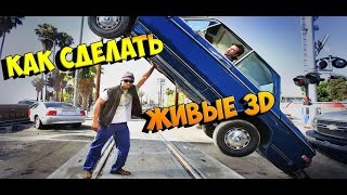 Как сделать Живые 3D обои для Windows XP 7 и 8 8 1 How to make 3D Live Wallpaper for Windows