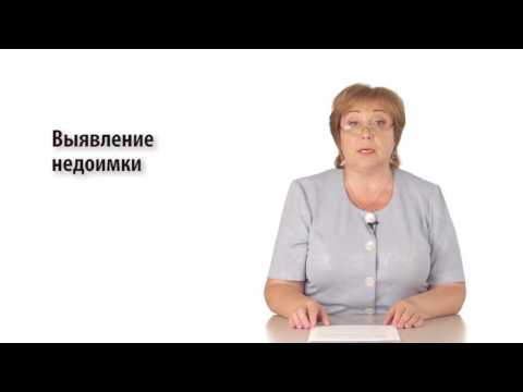 Тема 4.6: СПС КонсультантПлюс: Штрафные санкции. Взыскание недоимки