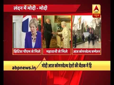 CHOGM Live Updates: PM Modi to Attend Summit of Commonwealth Countries | ABP News