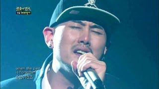 Immortal Songs Season 2 - Moon Myungjin - Not Just Sadness | 문명진 - 슬픔만은 아니겠죠 (Immortal Songs 2 / 2013.04.27)