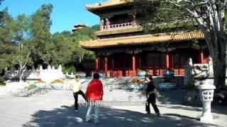 Video : China : JianZi 毽子 in JingShan Park 景山公园, BeiJing