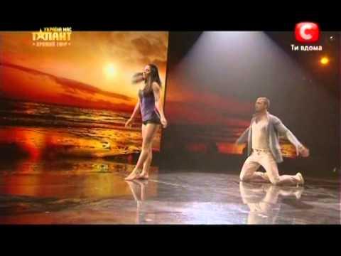 Watch Duo Flame's Beautiful Dance