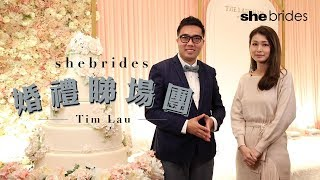 Bridal Couture by The Langham Hong Kong 香港朗廷酒店 | Free Concept Wedding Decoration
