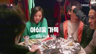 [VIETSUB] MAKING FILM EP 9+10 | I'm Not A Robot 2017