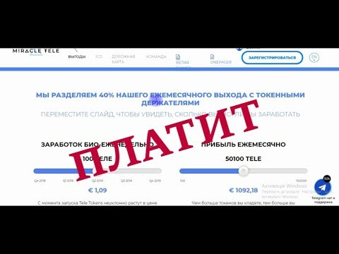 Русскоязычные опционы