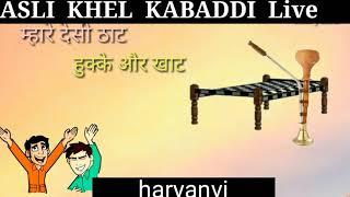 haryanvi jaat status haryanavi 2018 attitude - 免费在线视频最佳电影