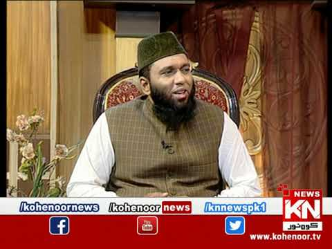 Istakhara 12 July 2021 | Kohenoor News Pakistan
