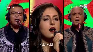 تحميل اغاني Latifa Raafat - Nidae El Hassan ( Coke Studio)   لطيفة رأفت - ملحمة نداء الحسن MP3