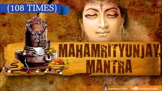 Mahamrityunjay Mantra 108 Times By Hariharan with English 