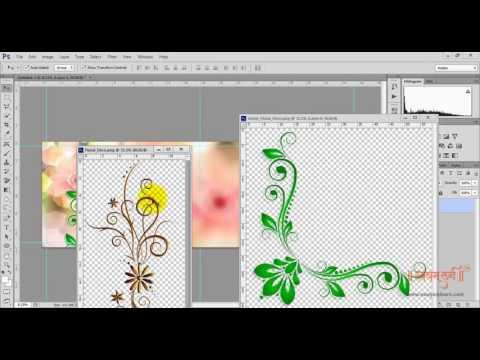 Karizma album designing in Photoshop detailed Hindi tutorial for beginners