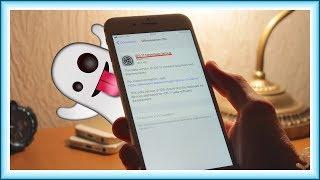 iOS 11 Beta 8 – УЖЕ ФИНАЛ? Когда выйдет iOS 11?