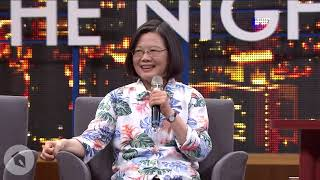 [The Night Night Show with Brian Tseng] Tsai Ing-Wen Shouts Out to William Lai and Terry Gou